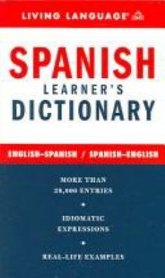 Complete Spanish Dictionary 9781400021307