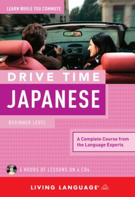 Drive Time Japanese: Beginner Level [With Listener's Guide] 9781400006083