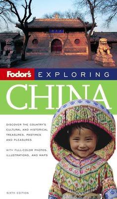 Fodor's Exploring China 9781400017683