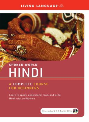 Hindi Complete Course for Beginners 9781400023455