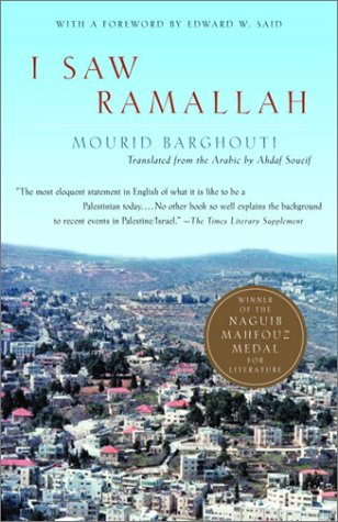 I Saw Ramallah 9781400032662