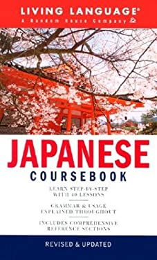 Japanese Coursebook: Basic-Intermediate 9781400020201