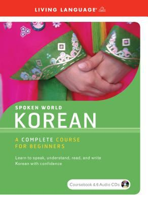 Korean: A Complete Course for Beginners [With Coursebook] 9781400023486