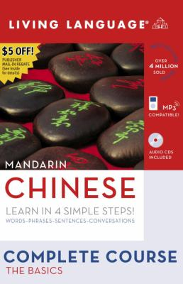 Mandarin Chinese: Complete Course: The Basics [With Coursebook & Dictionary] 9781400024261