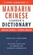 Mandarin Chinese Learner's Dictionary