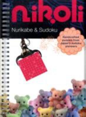 Nurikabe & Sudoku 9781402757488