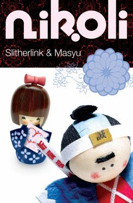 Slitherlink & Masyu 9781402757594