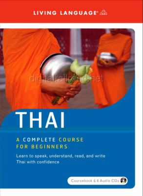 Thai: A Complete Course for Beginners [With Coursebook] 9781400019892