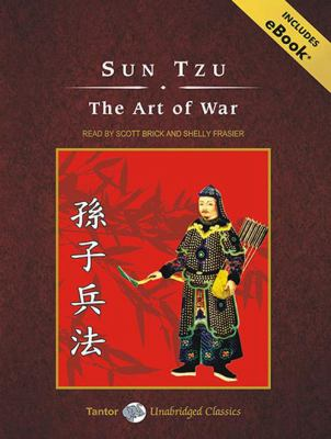 The Art of War 9781400158416