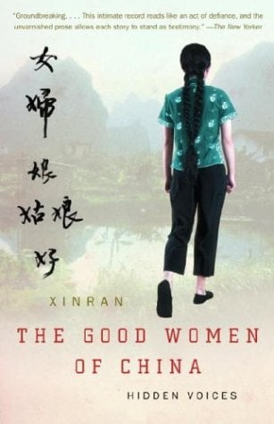 The Good Women of China: Hidden Voices 9781400030804