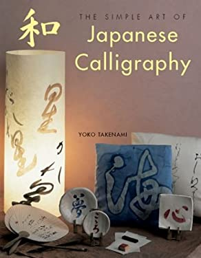 The Simple Art of Japanese Calligraphy 9781402714399