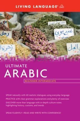 Ultimate Arabic Beginner-Intermediate (Coursebook) 9781400009770
