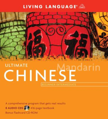 Ultimate Chinese Beginner-Intermediate (Book and CD Set): Includes Comprehensive Coursebook, 8 Audio CDs, and CD-ROM with Flashcards [With CD] 9781400009725