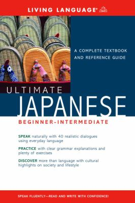 Textbooks for Teaching Yourself Japanese Ultimate japanese