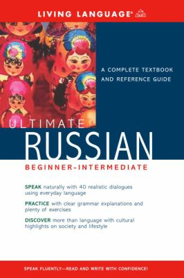 Ultimate Russian Beginner-Intermediate (Book) 9781400021161