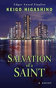 Salvation of a Saint (Thorndike Press Large Print Reviewers' Choice) 9781410454843