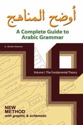 A Complete Guide to Arabic Grammar 9781419659416