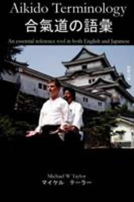 Aikido Terminology - An Essential Reference Tool in Both English and Japanese 9781411618466
