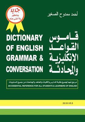 Dictionary of English Grammar & Conversation 9781412099059