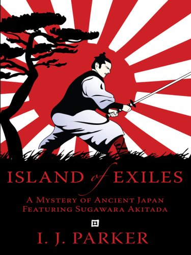 Island of Exiles: A Mystery of Early Japan 9781410404718