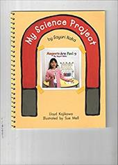 Lbd G3n Nf My Science Project 6290119