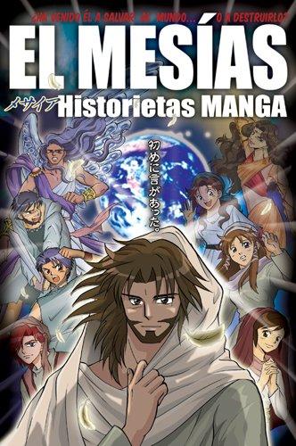 El Mesias: Historietas Manga 9781414339603