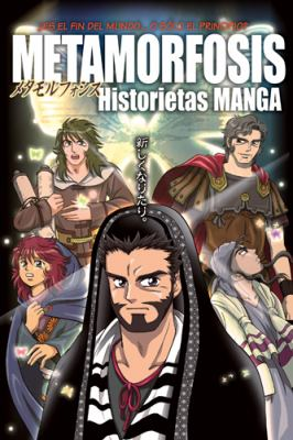 Metamorfosis: Historietas Manga 9781414339610