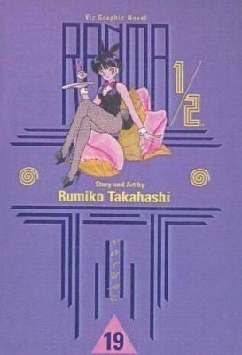 Ranma 1/2, Volume 19 9781417658329