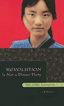 Revolution Is Not a Dinner Party 9781410407269