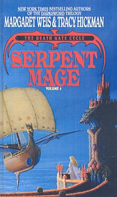 Serpent Mage 9781417647064