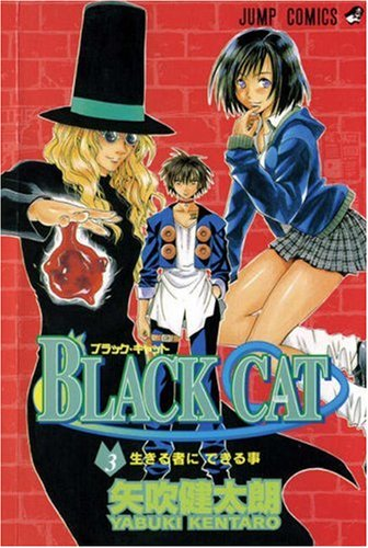 Black Cat, Volume 3 9781421506074