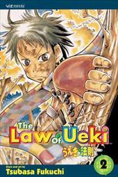 The Law of Ueki, Volume 2