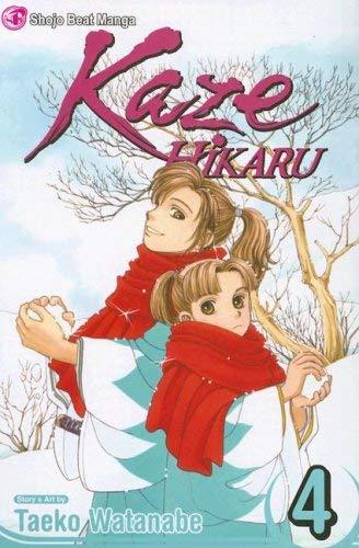 Kaze Hikaru, Volume 4 9781421510170