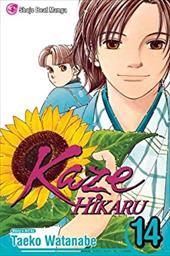 ISBN 9781421524177 product image for Kaze Hikaru, Volume 14 | upcitemdb.com