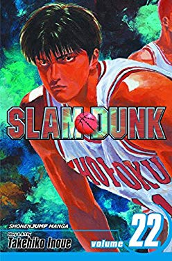 Slam Dunk, Volume 22: The First Round 9781421533292