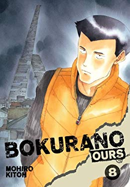 Bokurano: Ours, Vol. 8 9781421533957