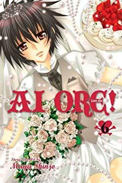 AI Ore!, Vol. 6: Love Me! 9781421538754