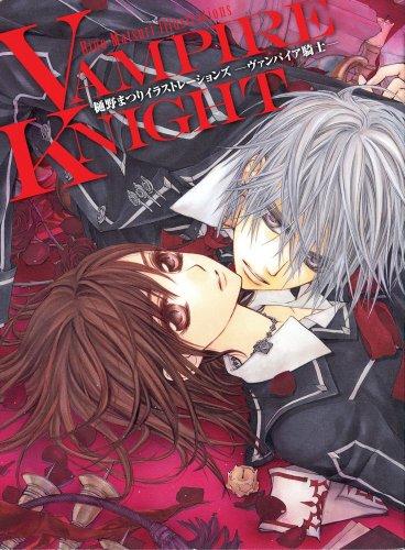 The Art of Vampire Knight: Matsuri Hino Illustrations 9781421540054