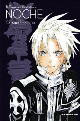 D.Gray-Man Illustrations Noche 9781421541242
