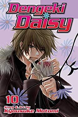 Dengeki Daisy, Volume 10 9781421542676