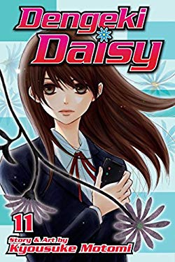 Dengeki Daisy, Vol. 11 9781421550602
