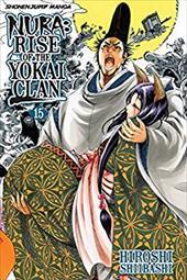 Nura: Rise of the Yokai Clan 20486608