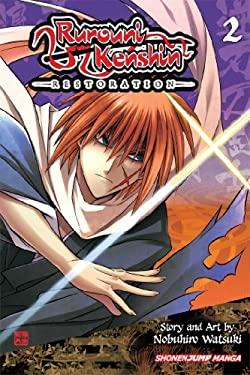 Rurouni Kenshin Restoration 9781421555706