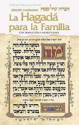 La Hagada Para la Familia = Family Haggadah 9781422609637