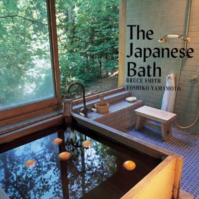 The Japanese Bath (PB) 9781423625872