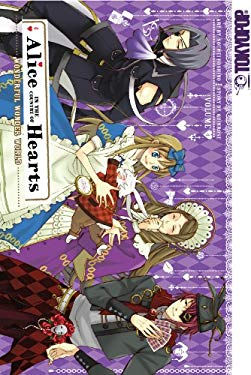 Alice in the Country of Hearts, Volume 4: Wonderful Wonder World