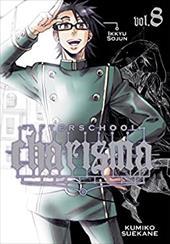 Afterschool Charisma, Vol. 8 22233216