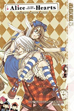Alice in the Country of Hearts, Volume 1