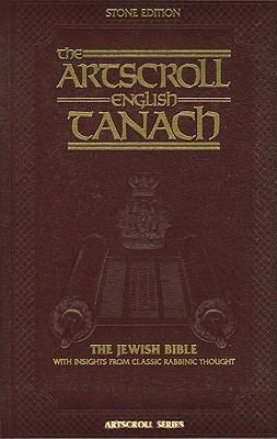 Artscroll English Tanach-FL-Stone 9781422610862
