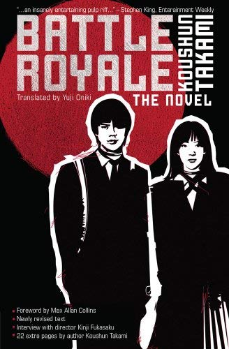 Battle Royale: The Novel 9781421527727
